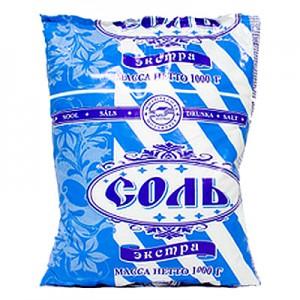 Druska smulki su jodu  EXTRA, 1kg