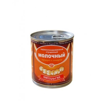 Karameliz. sutiršt. pieno prod. su cukrumi NOSTALGIJA, 397 g